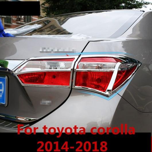 AL 適用: トヨタ カローラ 2014-2018 フロント フォグランプ シールド カバー トリム ABS クローム 装飾 フロント・リア フォグライト AL-EE-6980