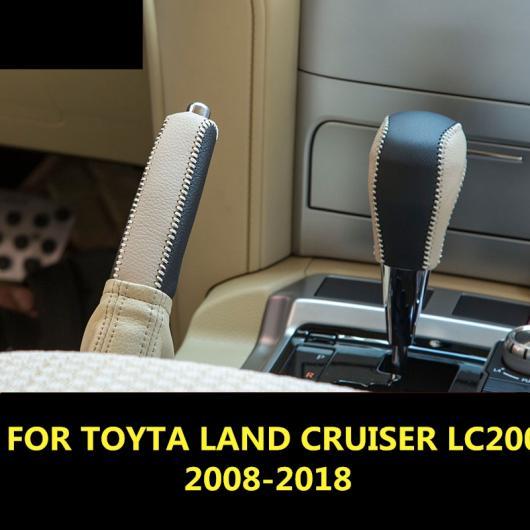 AL 適用: トヨタ ランドクルーザー LC200 2008-18 レザー センター コンソール ギア シフト 装飾 スリーブ ハンドブレーキ 保護 ベージュ ブラック~レッド ブラック AL-EE-6984