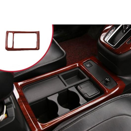 AL 適用: ホンダ CRV CR-V 2012-2016 ABS 木目調 ダッシュ カバー ギア パネル トリム キット フル セット 装飾 スタイル 3 AL-EE-7109
