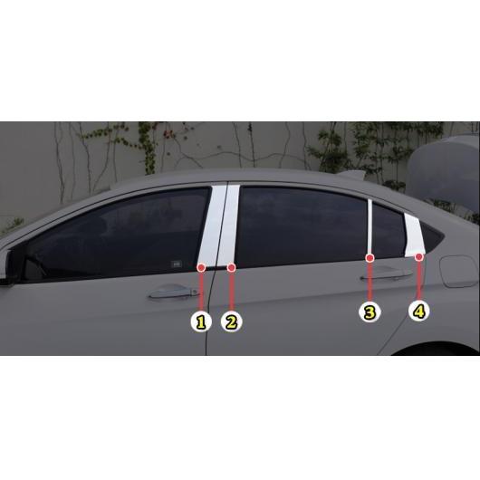 送料無料 AL 適用: ホンダ シティ 2014-2018 トリム ウインドウ Bピラー Cピラー スパンコール シルバー エクステリア カバー アクセサリー AL-EE-7216 装飾 限定タイムセール ギフト ステッカー