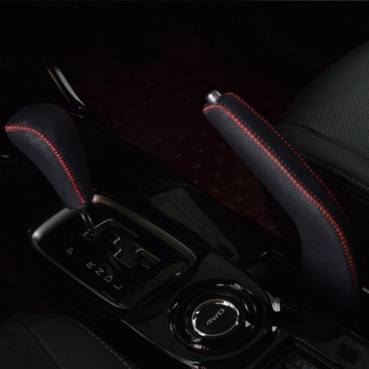 AL 適用: 三菱 アウトランダー 2013-2017レザー センター コンソール ギア シフト 装飾 スリーブ ハンドブレーキ 保護 ブラック 2ピース AL-EE-7354