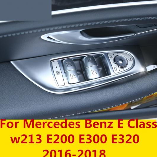 AL 適用: メルセデス ベンツ E クラス W213 E200 E300 E320 2016-18 インナー ドア ウインドウ リフト ボタン スイッチ パネル カバー トリム スタイル 1・スタイル 2 AL-EE-7279