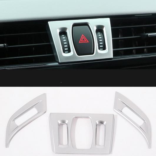 AL ナビゲーション コントロール パネル エア コンディション 吹き出し口 装飾 フレーム カバー トリム 適用: BMW X1 F48 2016-2018 3ピース AL-EE-7716