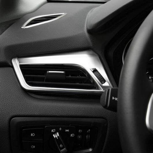 AL エア 吹き出し口 サイド エアコン トリム ストリップ 装飾 適用: BMW 2シリーズ F22 F23 M2 F87 220I 228I 230I M235I 2ピース AL-EE-7735