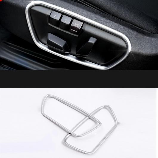 AL シート アジャスター 装飾 フレーム インテリア アクセサリー 適用: BMW X1 F48 2016-2018 2ピース AL-EE-7779