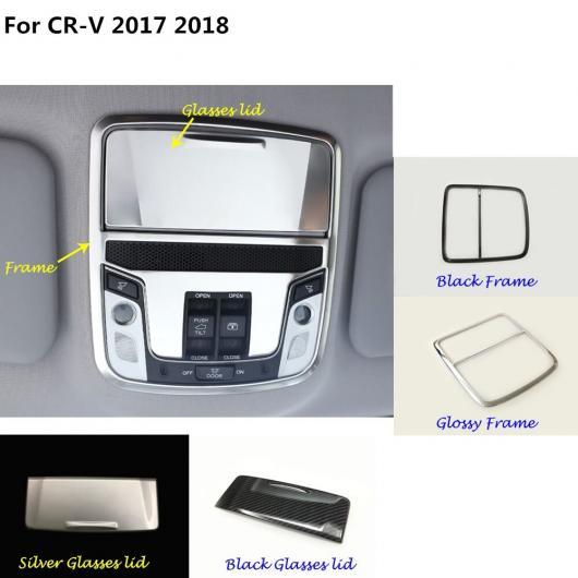 AL インナー カバー スティック アクセサリー フロント ヘッド 室内灯 フレーム トリム 適用: ホンダ CRV CR-V 2017 2018 ホワイト・グレー AL-EE-7721