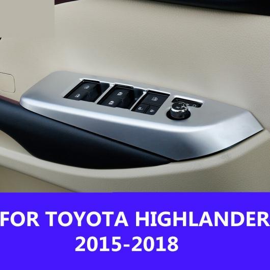 AL ウインドウ コントロール パネル ガラス リフター スイッチ カバー トリム 保護 装飾 適用: トヨタ ハイランダー 2015-2018 ブラック チタン 4ピース~ステンレス スチール 4ピース AL-EE-7733