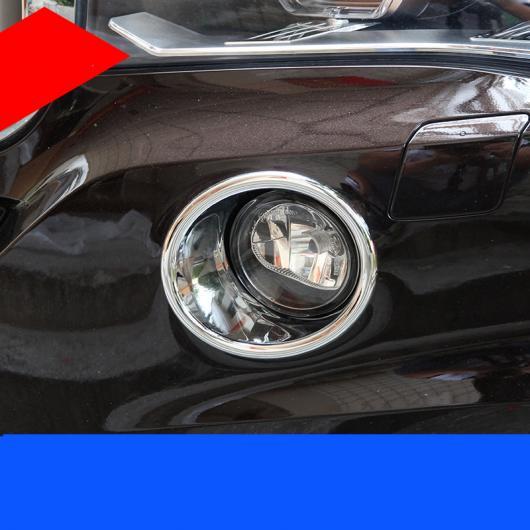 AL フロント フォグ ランプシェード リア フォグライト ステッカー テール ランプ フレーム クローム 装飾 適用: BMW X5 E70 X6 E71 タイプ001 AL-EE-7878