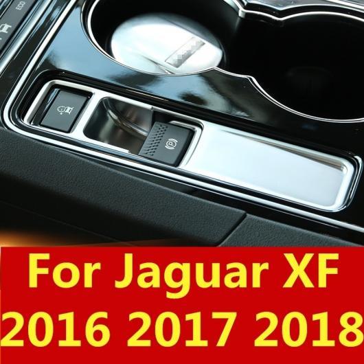 AL 適用: ジャガー XF 2016 2017 2018 エレクトロニック オート ハンドブレーキ ハンド ブレーキ ボタン パネル トリム カバー 装飾 AL-EE-6806