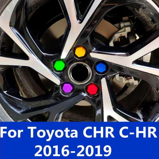 AL 適用: トヨタ CHR C-HR 2016-2019 ドア スクリュー 保護 プロテクター カバー キャップ ワーニング AL-EE-6904