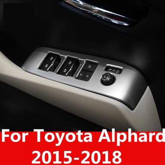 AL 適用: トヨタ アルファード 2015-2018 ウインドウ コントロール パネル ガラス リフター スイッチ カバー トリム 保護 アクセサリー 装飾 AL-EE-6945