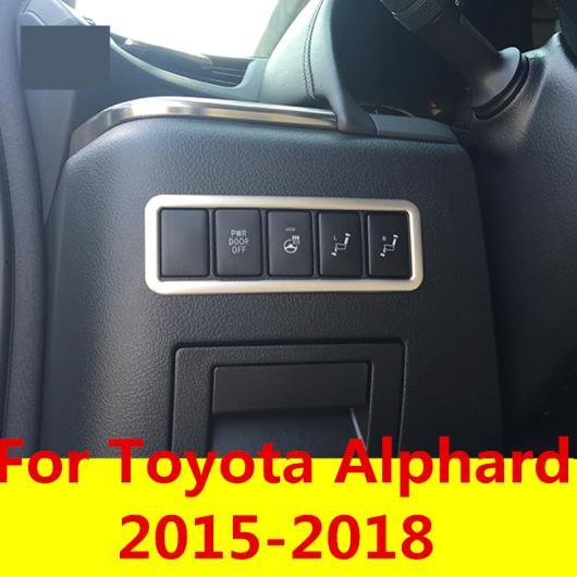 AL 適用: トヨタ アルファード 2015-2018 エレクトリック ドア スイッチ ボタン ノブ 装飾 ステンレス スチール インテリア アクセサリー AL-EE-6947