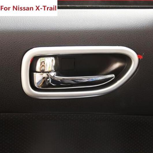 AL 適用: 日産 エクストレイル T31 ABS クローム ドア ボウル カバー トリム ハンドル X トレイル 2008 2013 AL-EE-7355