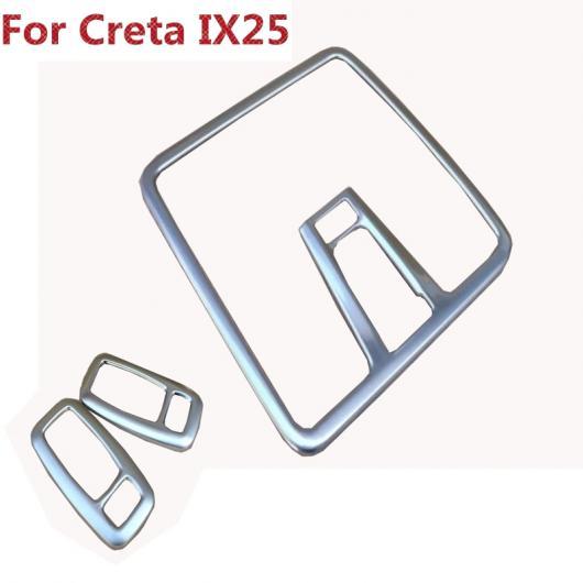 AL 適用: ヒュンダイ クレタ IX25 リード ライト 装飾 カバー フロント リア クローム ABS 3ピース AL-EE-7473