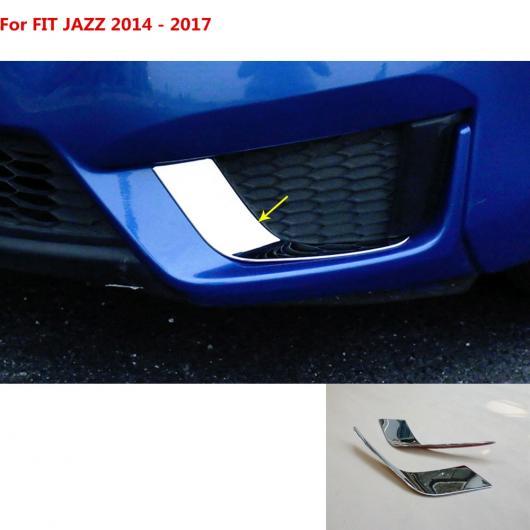 AL 適用: ホンダ フィット ジャズ 2014 2015 2016 2017 ボディ ヘッド フロント フォグ アイブロー/トリム ライト ランプ フレーム スティック カバー フード 2ピース AL-EE-7513