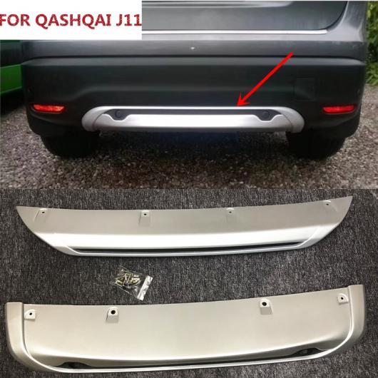 AL 適用: 日産 キャシュカイ デュアリス J11 2014-2018 ABS アクセサリー フロント リア バンパー スキッド プロテクター ガード プレート 2ピース AL-EE-7590