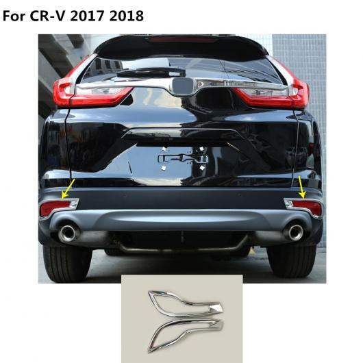AL ボディ ディテクター トリム バック テール リア フォグライト ランプ フレーム スティック パーツ 2ピース 適用: ホンダ CRV CR-V 2017 2018 AL-EE-7657