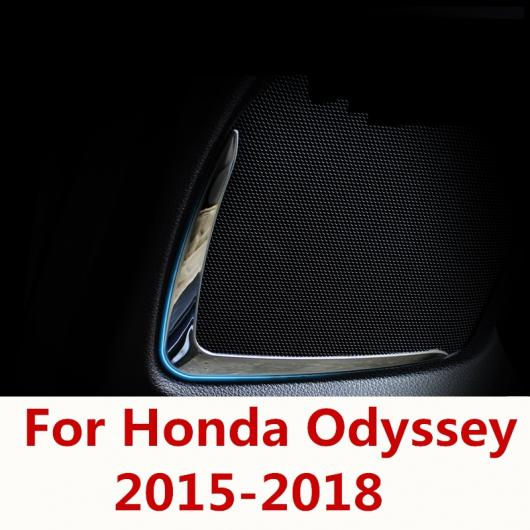 AL ディテクター インサイド オーディオ スピーカー サウンド リング サークル ランプ トリム 装飾 適用: ホンダ オデッセイ 2015-2018 AL-EE-7796