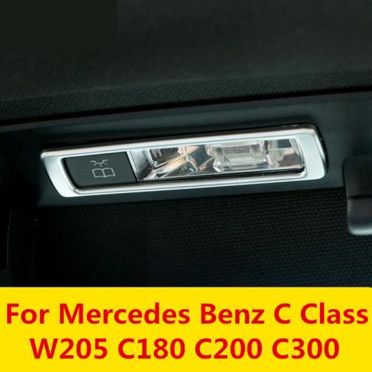 AL トリム インテリア フレーム ドーム リード ライト ランプ カーボンファイバー カバー 適用: メルセデス ベンツ C クラス W205 C180 C200 C300 AL-EE-7860