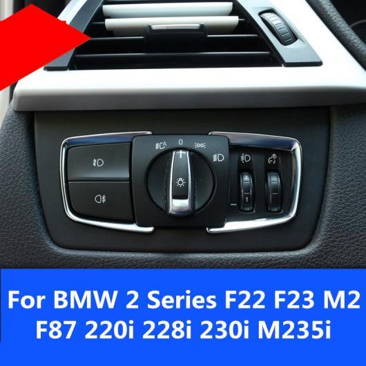 AL ヘッドライト スイッチ ボタン カバー トリム ストリップ インテリア 装飾 適用: BMW 2シリーズ F22 F23 M2 F87 220I 228I 230I M235I AL-EE-7881
