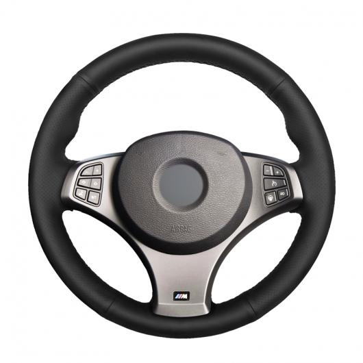 AL 編み上げ ブラック PUレザー ステアリング ホイール カバー ラップ 適用: BMW E83 X3 Mスポーツ 2005-2010 ブラック糸~グレー糸 AL-EE-8011