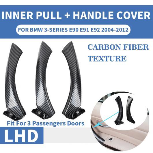 AL LHD RHD カーボンファイバー テクスチャ インナー ハンドル インテリア ドア パネル プル トリム カバー 適用: BMW 3シリーズ E90 E91 E92 316 318 320 ベージュ フロント 右~グレー リア 右 AL-EE-8709