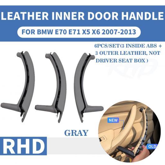 AL RHD レザー フロント リア/左 右 インテリア ドア ハンドル インナー パネル プル トリム 適用: BMW E70 E71 X5 X6 2007-2013 レザー ベージュ 6ピース~レザー サドル ブラウン AL-EE-8714