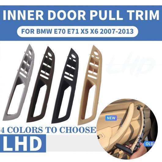 AL LHD 左ハンドル車 インナー ドア プル ハンドル 適用: BMW E70 E71 X5 X6 07-2013 インテリア ドライバ シート ボックス ストレージ トリム カバー ベージュ 4ピース セット~グレー 4ピース セット AL-EE-8862