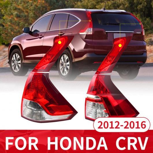 AL オート エクステリア LED テール ライト ランプ リア パーキング リバース デイ ライト ブレーキ ワーニング ランプ 適用: ホンダ CRV 2012 2013 2014 2015 2012-2014 左 アップ~2012-2014 右 ダウン AL-EE-8907