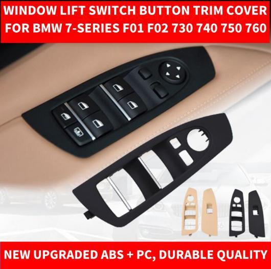 AL ブラック インテリア インナー ウインドウ リフト スイッチ ボタン パネル トリム カバー 適用: BMW 7シリーズ F01 F02 730 740 09-2016 ベージュ ドライバ サイド~ブラック パッセンジャー AL-EE-9019