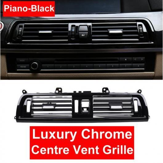 AL LHD 左ハンドル車 ピアノブラック センター ミドル ウィンド エアコン 吹き出し口 グリル パネル クローム プレート 適用: BMW 5シリーズ F10 F18 ピアノブラック センター AL-EE-8608