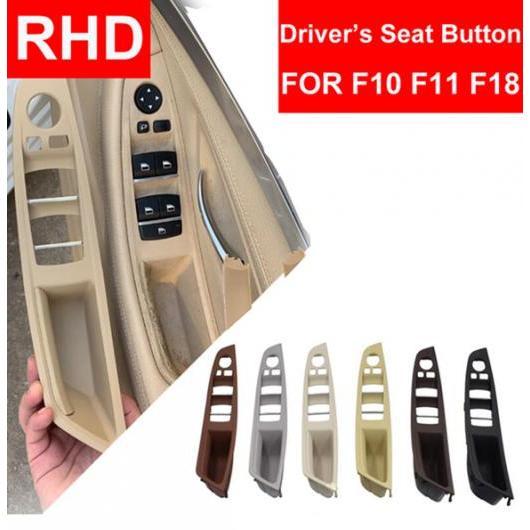 AL ラグジュアリー レザー 右ハンドル車 RHD 適用: BMW 5シリーズ F10 F11 520 インテリア ドア ハンドル インナー パネル プル トリム カバー ドライバ シート ボックス AL-EE-9055