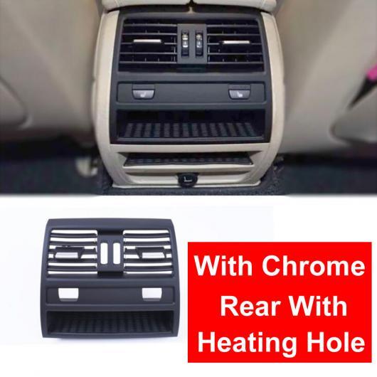 AL LHD 左ハンドル車 リア W/ヒート ホール側 ウィンド エアコン 吹き出し口 グリル パネル クローム プレート 適用: BMW 5シリーズ F10 F18 センター~リア ホールなし AL-EE-8614