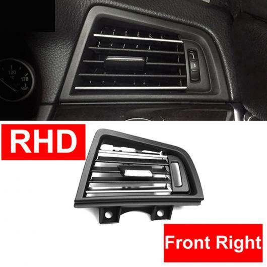 AL RHD フロント ウィンド 左/センター/右/リア エアコン 吹き出し口 グリル パネル クローム プレート 適用: BMW 5シリーズ F10 F18 10-2017 フロント 左・フロント 右 AL-EE-8617