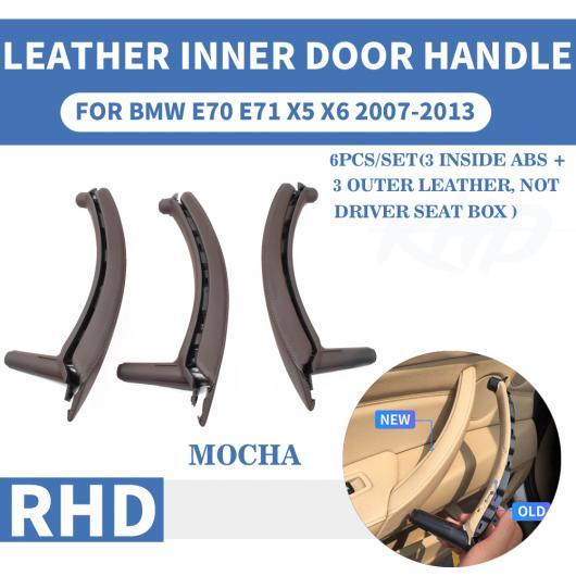 AL RHD レザー フロント リア/左 右 インテリア ドア ハンドル インナー パネル プル トリム 適用: BMW E70 E71 X5 X6 07-13 ベージュ 左 リア~ブラック 右 リア AL-EE-8715