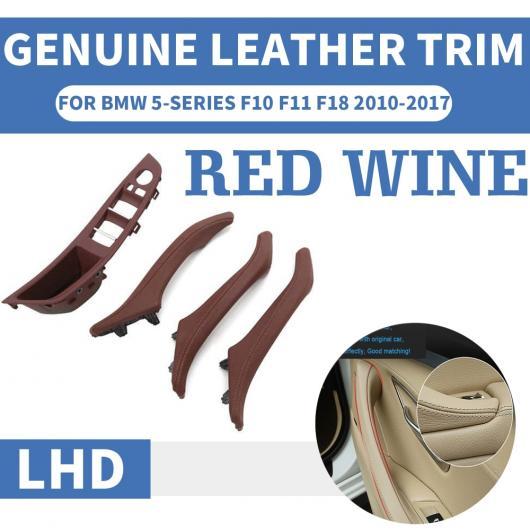 AL レザー 左ハンドル車 LHD 適用: BMW 5シリーズ F10 F11 F18 インテリア ドア ハンドル インナー パネル プル トリム 4ピース レッド ワイン~4ピース ベージュ AL-EE-8769