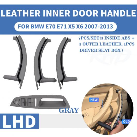 AL LHD レザー フロント リア/左 右 インテリア ドア ハンドル インナー プル トリム カバー 適用: BMW E70 E71 X5 X6 2007-13 ベージュ 左 リア~ブラック 右 リア AL-EE-8795