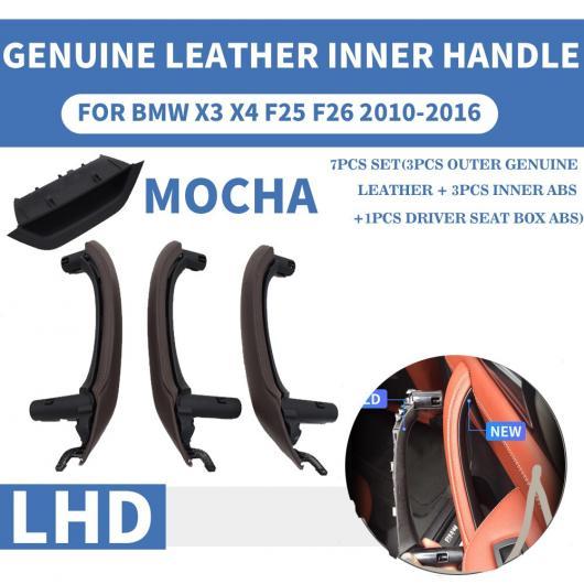 AL LHD レザー フロント リア 左/右 インテリア ドア ハンドル インナー パネル プル トリム カバー 適用: BMW X3 X4 F25 F26 ベージュ フロント 左~ブラック リア 右 AL-EE-8796