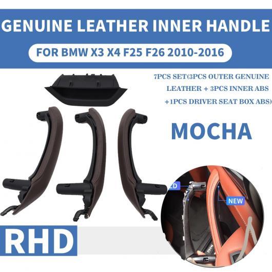 AL RHD レザー フロント リア 左/右 インテリア ドア ハンドル インナー パネル プル トリム カバー 適用: BMW X3 X4 F25 F26 レザー ベージュ RHD~レザー モカ RHD AL-EE-8798