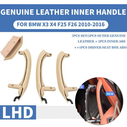 AL LHD RHD レザー フロント リア 左/右 インテリア ドア ハンドル インナー パネル プル トリム カバー 適用: BMW X3 X4 F25 F26 ベージュ フロント 左~ブラック リア 右 AL-EE-8855