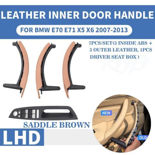 AL サドル レザー フロント リア/左 右 インテリア ドア ハンドル インナー プル トリム カバー 適用: BMW E70 E71 X5 X6 07-13 ベージュ 左 リア~ブラック 右 リア AL-EE-8958