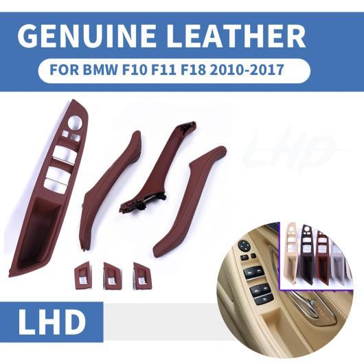 送料無料! AL レザー 左ハンドル車 LHD 適用: BMW F10 F11 F18 520 インテリア ドア ハンドル インナー パネル プル トリム カバー 7ピース ブラック~7ピース グレー AL-EE-8772