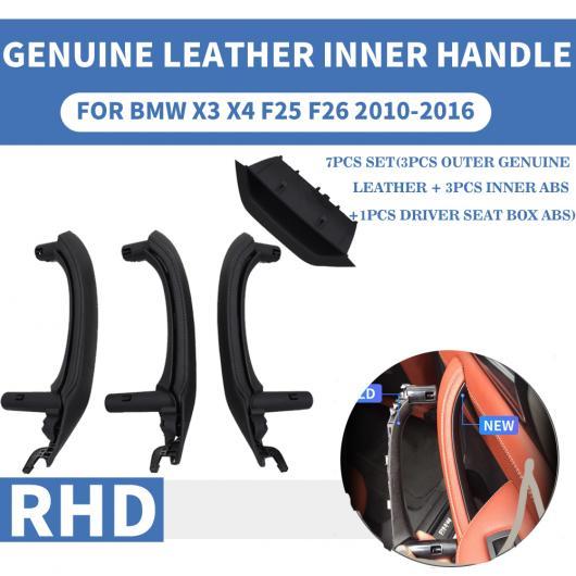 AL RHD レザー フロント リア 左/右 インテリア ドア ハンドル パネル プル トリム カバー 適用: BMW X3 X4 F25 F26 ベージュ フロント 左~ブラック リア 右 AL-EE-8797