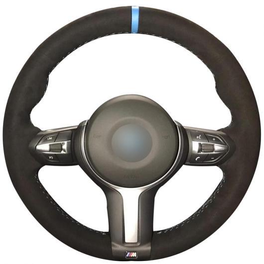 AL ステアリングホイールカバー 編み上げタイプ ブラックスウェード 適用: BMW F87 M2 F80 M3 F82 M4 M5 F12 F13 M6 F85 X5 M F86 X6 M F33 F30 Mスポーツ レッド 糸~ブルー 糸 AL-FF-0538