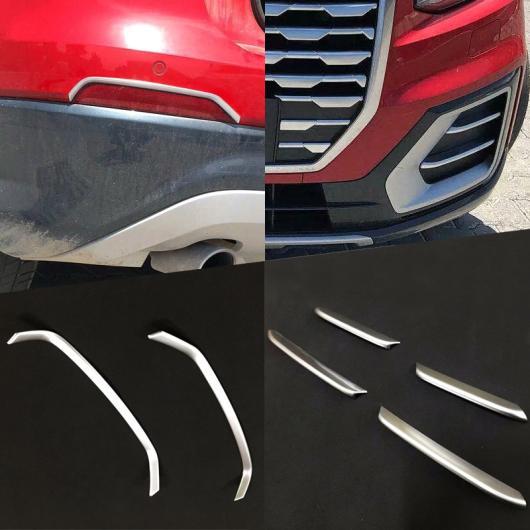 AL 適用: アウディ Q2 2017 2018 2019 ABS クローム リア フォグライト バンパー リフレクター カバー トリム プロテクター エクステリア フロント&リア AL-FF-0740