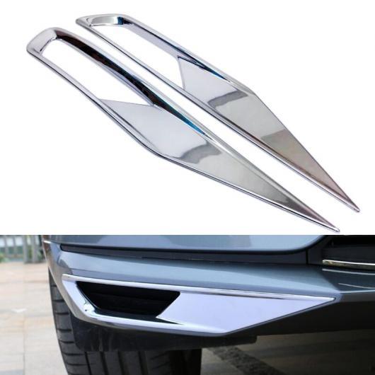 AL 適用: ボルボ XC60 XC 60 2018 2019 ABS クローム フロント フォグライト カバー トリム 装飾 ヘッド フォグランプ ベゼル プロテクター AL-FF-0945
