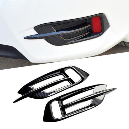 AL 4ピース ABS カーボンファイバー エクステリア フロント フォグライト ランプ トリム 適用: ホンダ シビック 10代目 2016 2017 タイプ002 AL-FF-1395