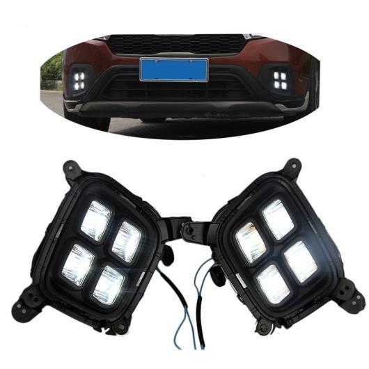 AL ヘッドライト 2ピース LED ホワイト フレキシブル デイタイム ランニング ライト フォグランプ DRL 適用: 起亜 KX3 AL-FF-1545