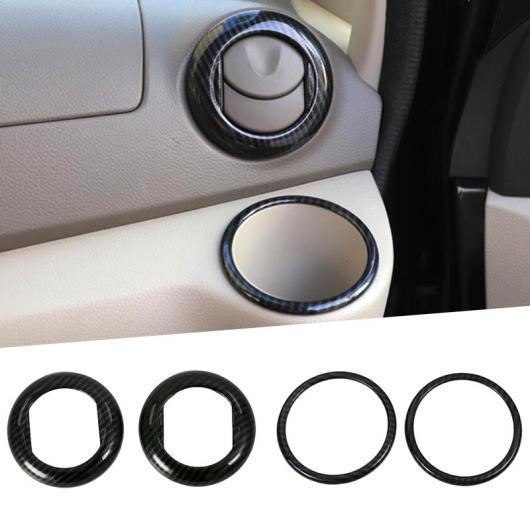 送料無料 AL ABS クローム ダッシュボード エア 吹き出し口 トリム カバー ベゼル インテリア ガラス メーカー直売 ウォーター ボックス カーボンファイバー調 フロント エヴァリア 日産 AL-FF-1642 ガーニッシュ 送料込 NV200 適用: