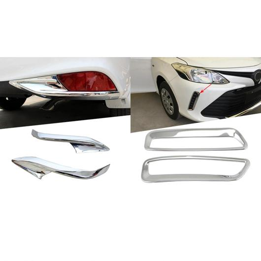 AL ABS クローム フロント ヘッド フォグライト フォグランプ ライト カバー ステッカー 適用: トヨタ ヴィオス ヤリス セダン 2017 タイプ001 AL-FF-1652